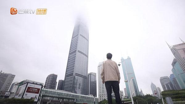 人间正道是沧桑建筑工程总高度超过3600米他被誉为中国楼王